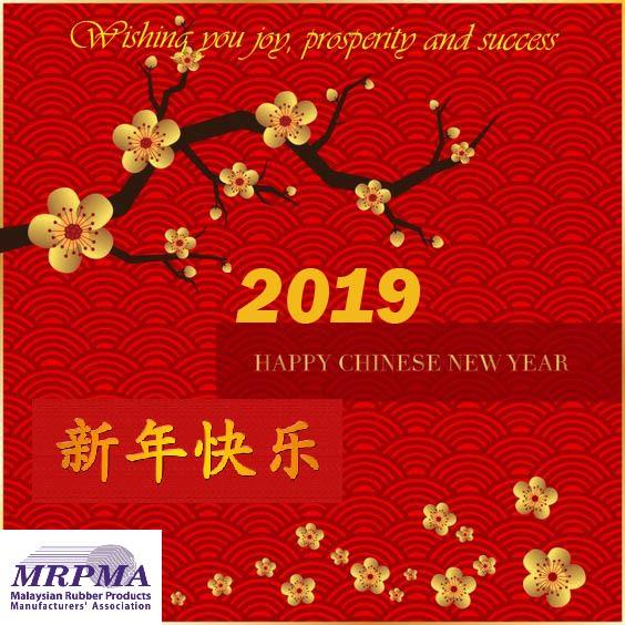 CNY-2019-greeting